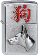 Zippo Year of Dog 2002458